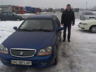 Geely MR7151A