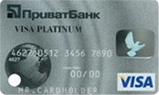 Элитная карта Visa Platinum mini
