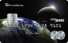 Элитная карта MasterCard World Elite