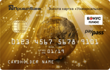 Карта MasterCard World (Gold с фото)